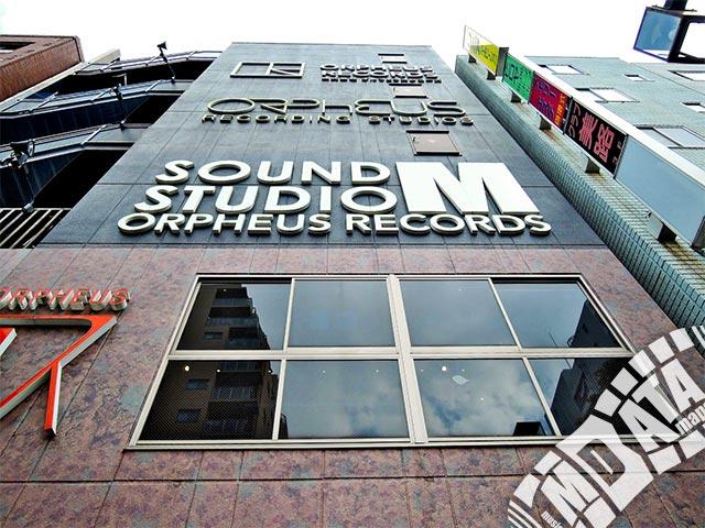 サウンドスタジオM小岩店の写真
