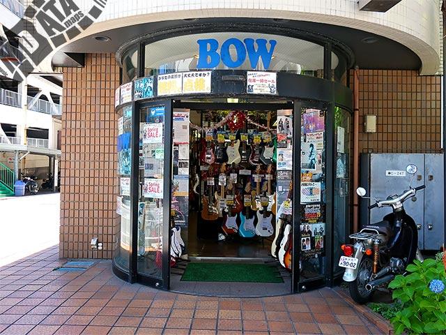 楽器屋BOWの写真