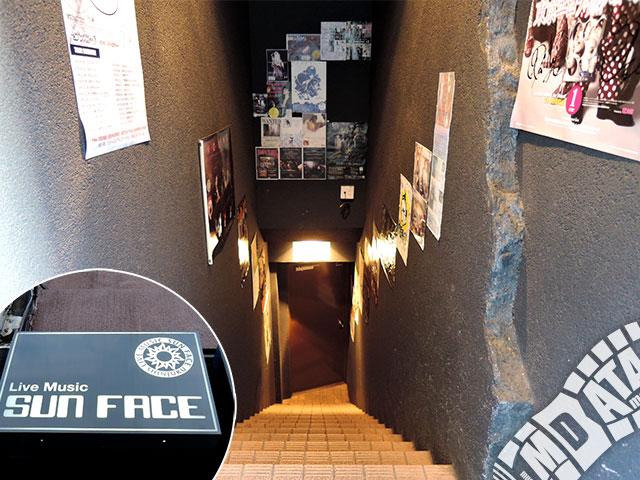 新宿SUNFACEの写真