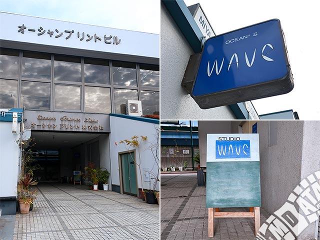 京都スタジオウェーブの写真