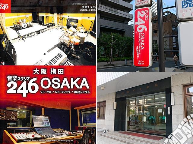 スタジオ246 OSAKAの写真