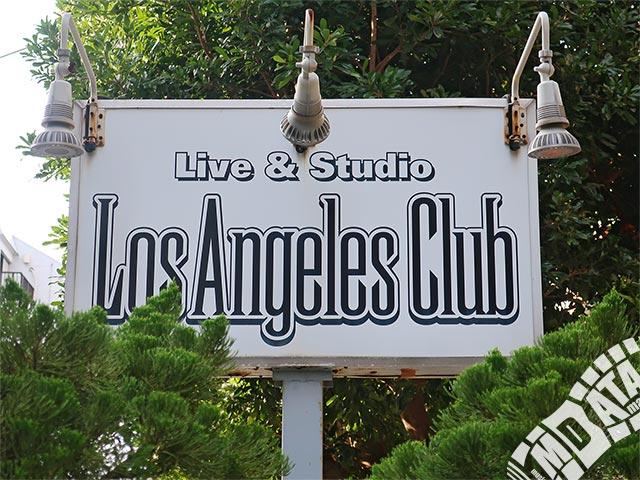 東高円寺ロサンゼルスクラブの写真