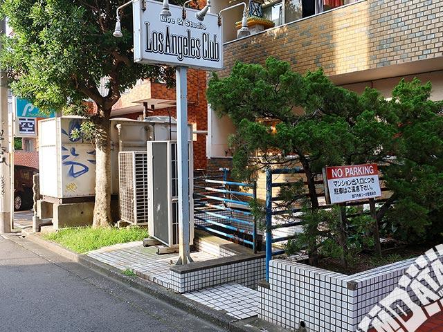 東高円寺ロサンゼルスクラブ スタジオの写真