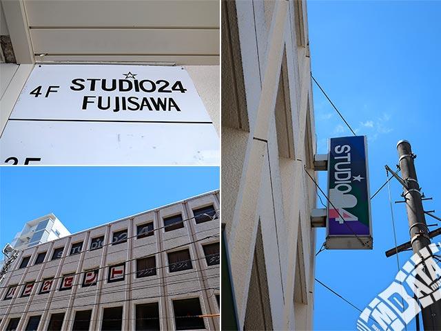 スタジオ24藤沢店の写真