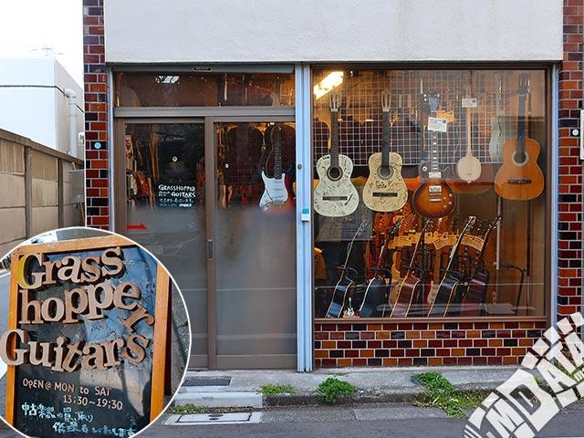グラスホッパー・ギターズの写真