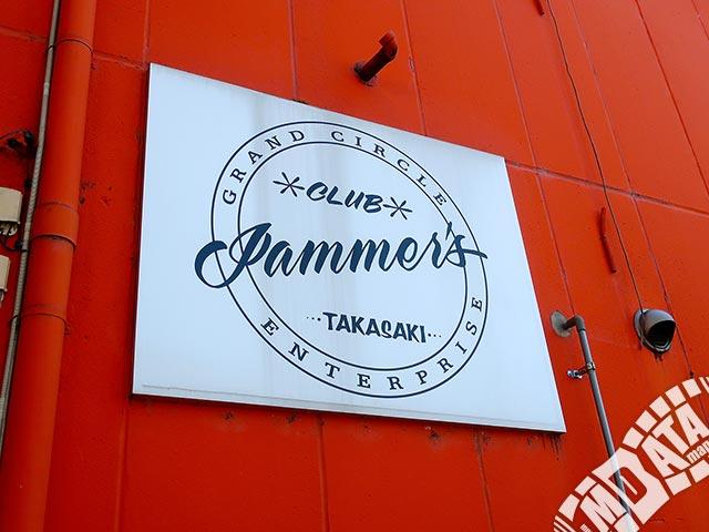 クラブ ジャマーズの写真