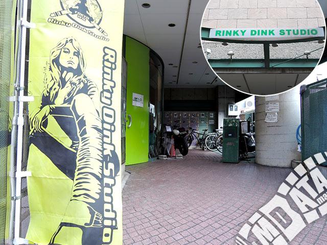 Rinky Dink Studio 下北沢 1stの写真
