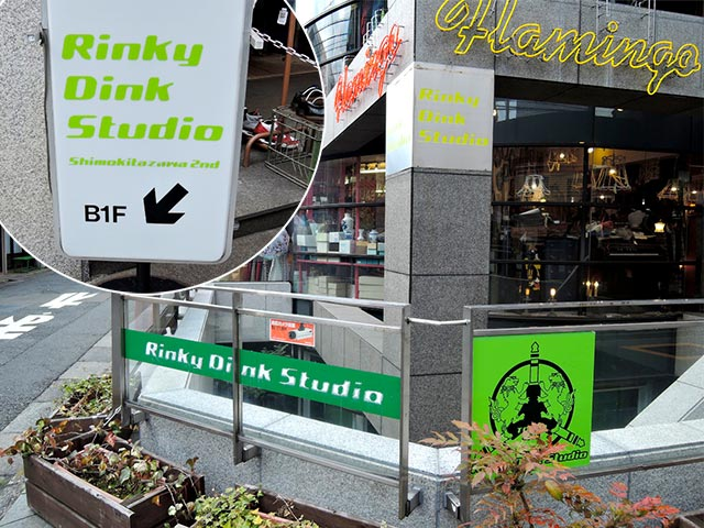 Rinky Dink Studio下北沢2ndの写真