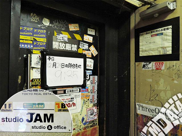 Studio JAMの写真