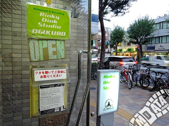 Rinky Dink Studio 荻窪の写真