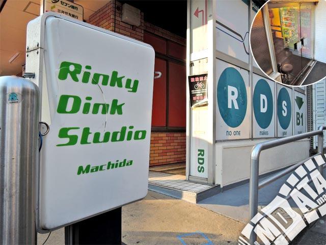 Rinky Dink Studio 町田の写真