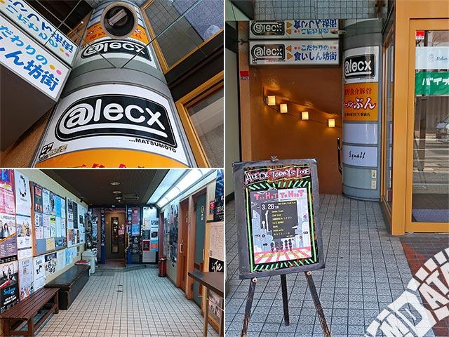 松本アレックスの写真