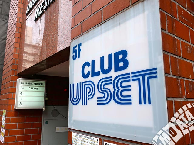 池下CLUB UPSETの写真