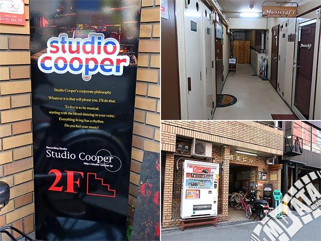 スタジオクーパーの写真
