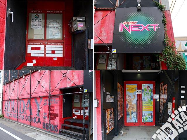 名古屋HOLIDAY NEXTの写真