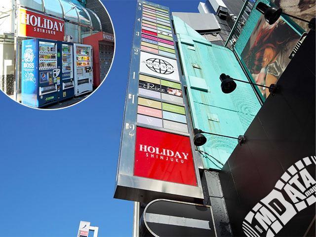 HOLIDAY SHINJUKUの写真