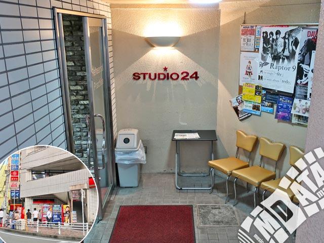 studio24 町田店の写真