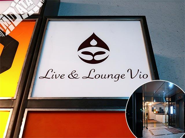 live & lounge Vioの写真