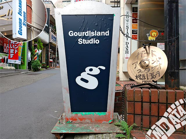 ガードアイランドスタジオ明大前店の写真