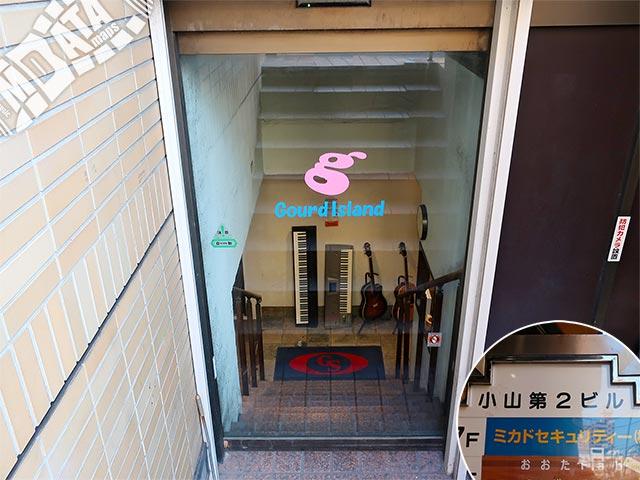 ガードアイランドスタジオ蒲田店の写真