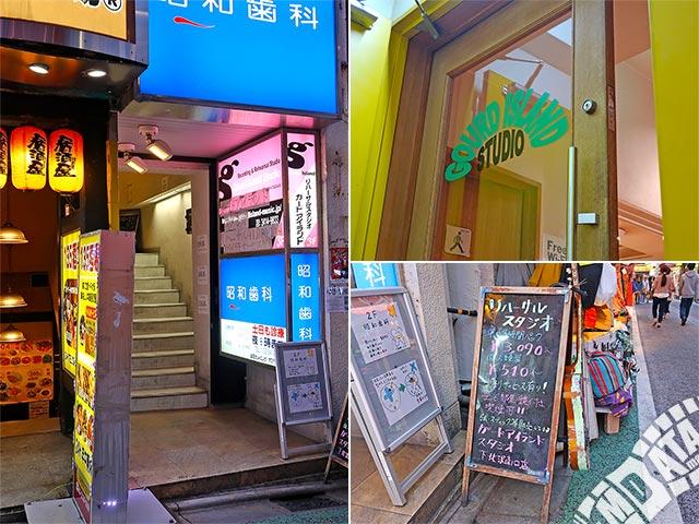 ガードアイランドスタジオ下北沢南口店の写真