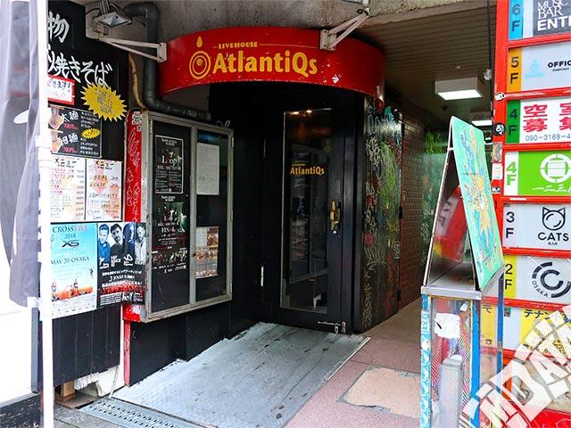 心斎橋AtlantiQsの写真