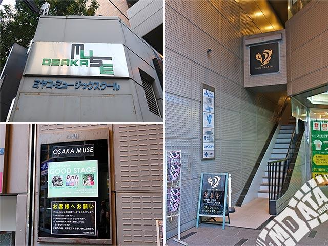 大阪MUSEの写真