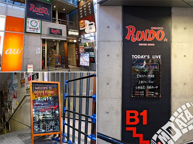 大阪RUIDOの写真