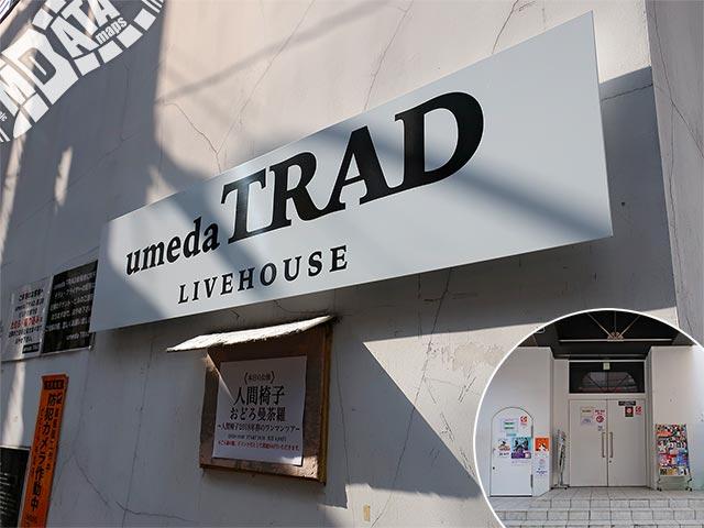 梅田TRADの写真