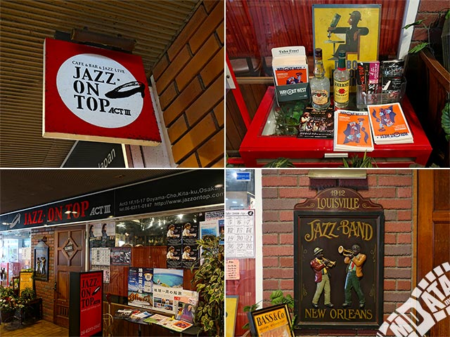 JAZZ ON TOP ACTⅢ店の写真