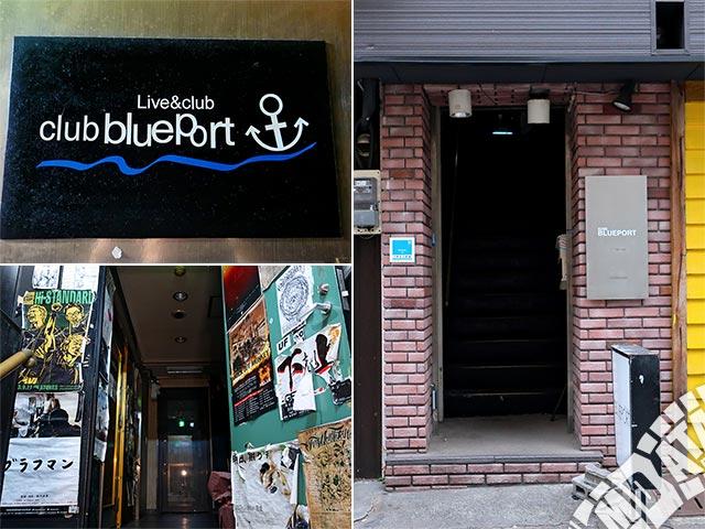 神戸BLUEPORTの写真