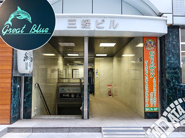 神戸グレートブルーの写真