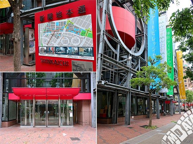 神戸アートビレッジセンターKAVCホールの写真