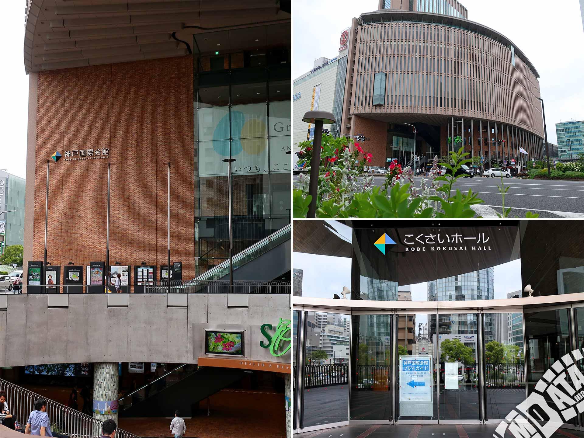 神戸 国際 会館 神戸国際会館 こくさいホールの会場情報(ライブ・コンサート、座席表、アクセス)