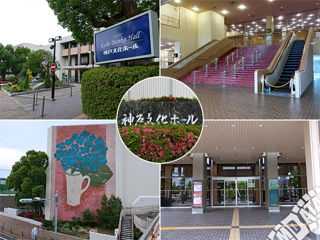 神戸文化ホールの写真