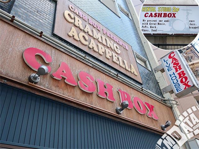 神戸三宮CASHBOXの写真