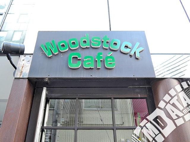 お茶の水ウッドストックカフェの写真