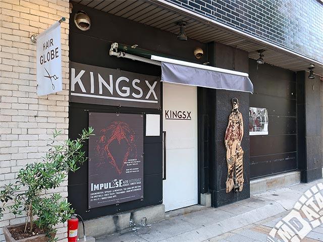 三宮KINGSXの写真