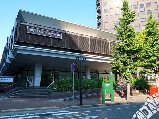 神戸サンボーホールの写真