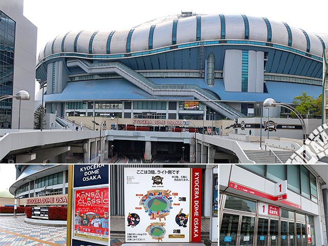 京セラドーム大阪の写真