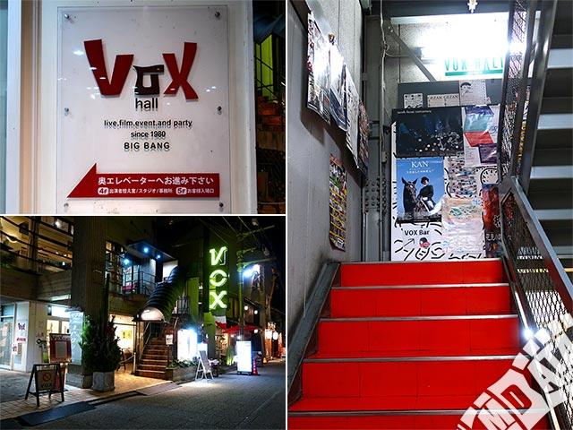 京都VOXhallの写真
