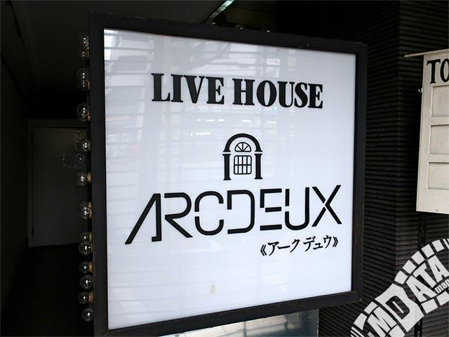 京都ARCDEUXの写真