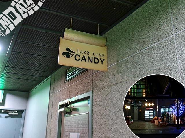 京都CANDYの写真