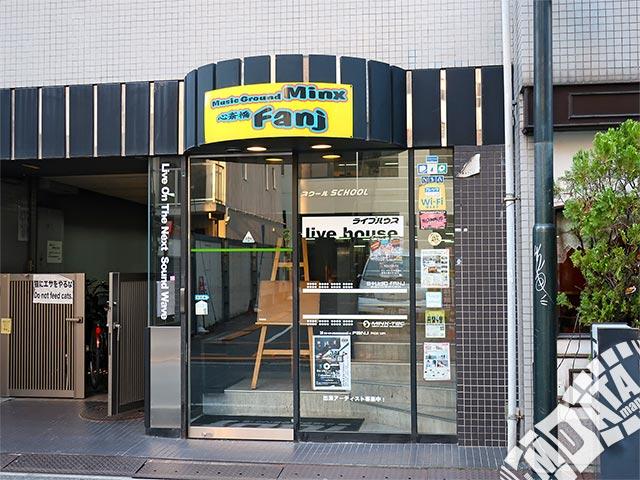 心斎橋FANJの写真