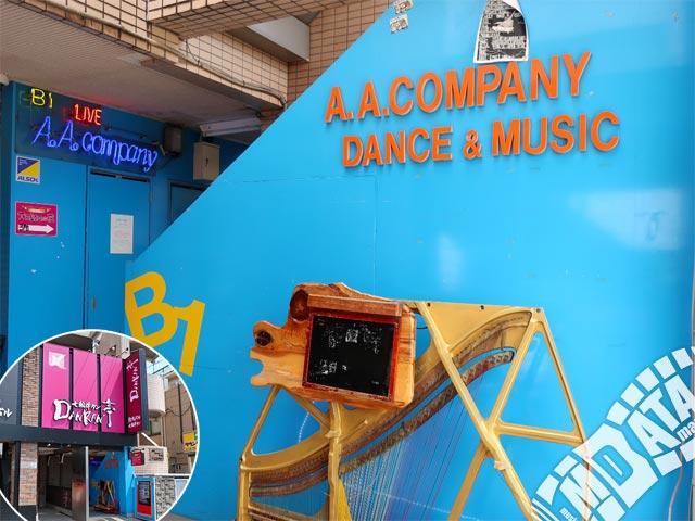 A.A.カンパニーの写真