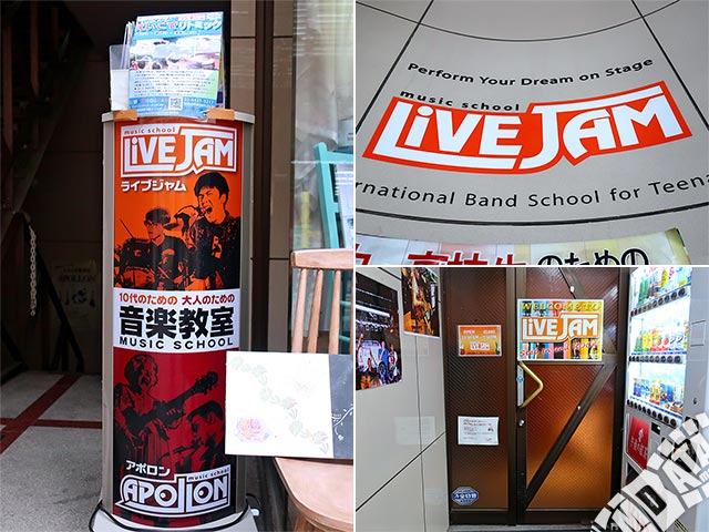 music school LiVEJAMの写真