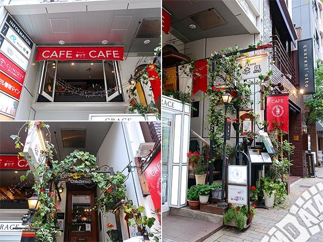 神戸MOKUBA'S TAVERNの写真