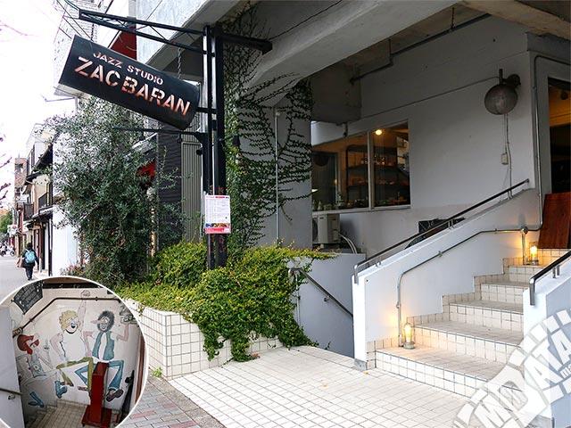 ZAC BARANの写真