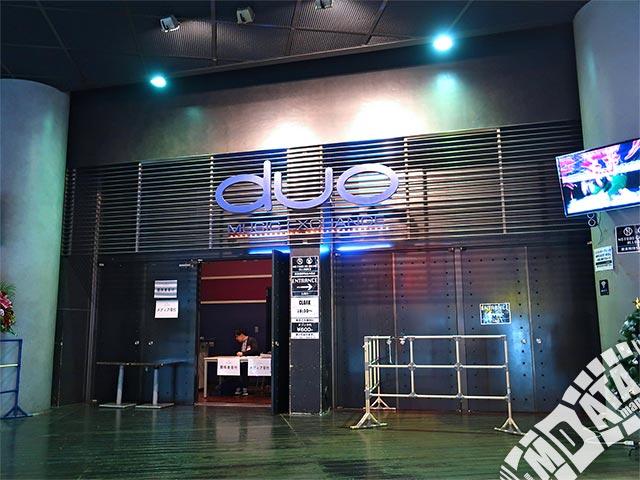 渋谷duo MUSIC EXCHANGEの写真