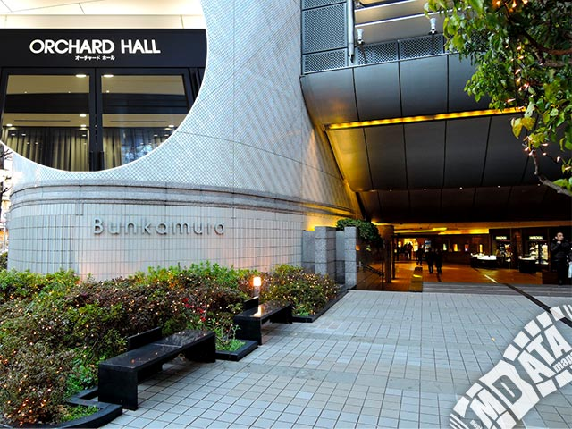 Bunkamura オーチャードホールの写真